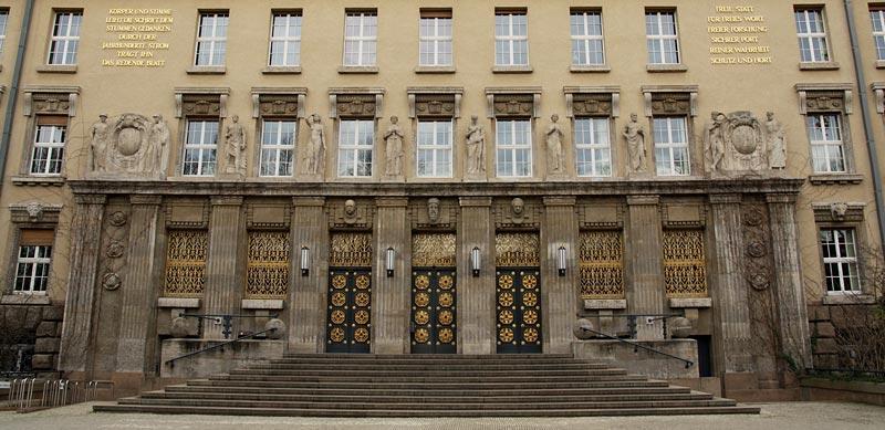 Deutsche Nationalbibliothek. Photo by Appaloosa