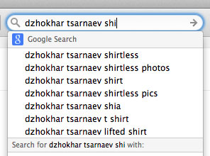 dzhokar_tsarnaev_shirtless_google