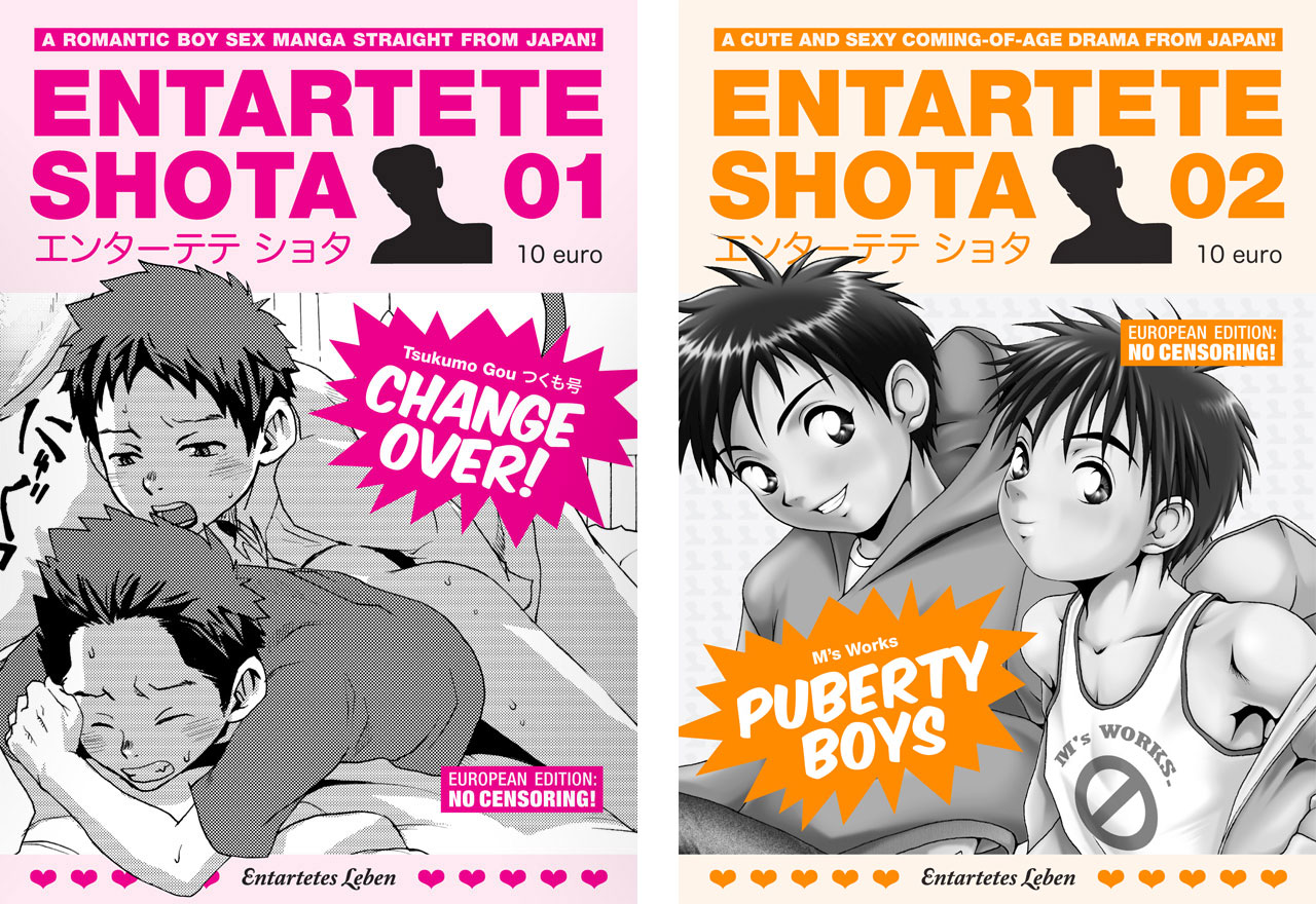 entshota_covers_1280_60